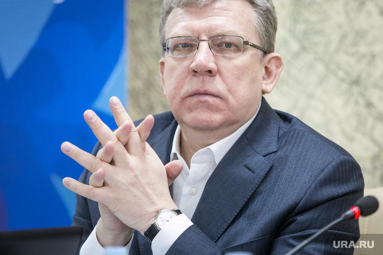 КГИ, экспертный доклад по Северному Кавказу. Москва, кудрин алексей, заседание кги