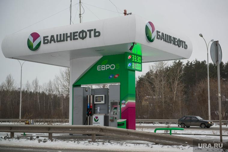 Клипарт. Екатеринбург, бензин, автозаправка, башнефть