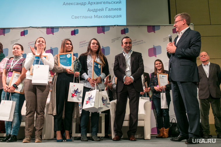Общероссийский гражданский форум-2016. Москва