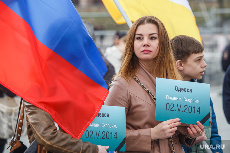 Митинг памяти одесских событий в доме профсоюзов. Екатеринбург