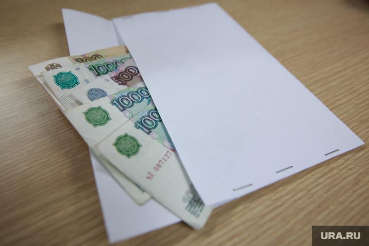 За зарплату в конверте для