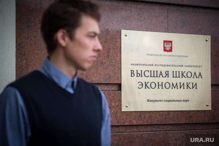 Эксперты ВШЭ считают, что экономика России застряла на дне