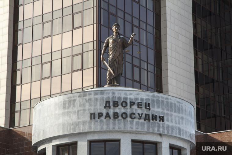 Вынесение приговора Петлину, дворец правосудия, областной суд