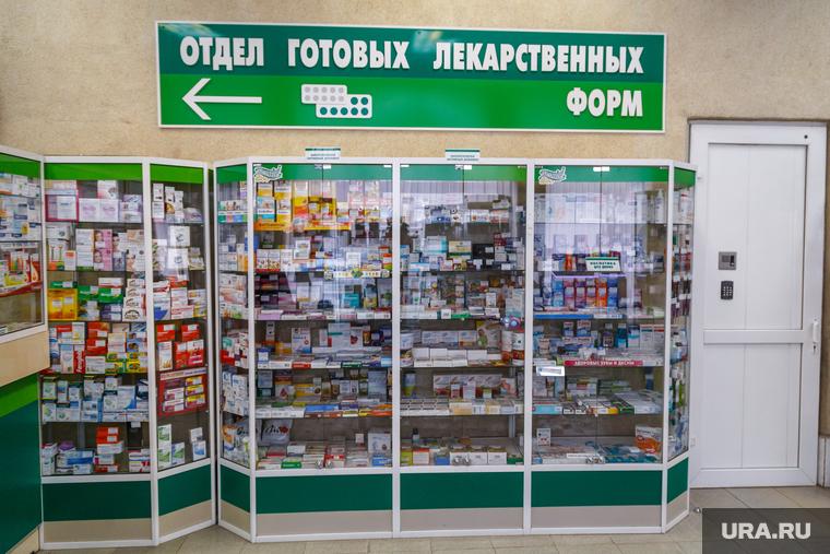 знакомство с рецептурно производственным отделом аптеки