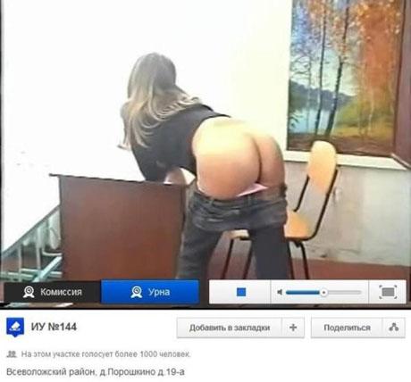 Голые девки по веб камере — img 15