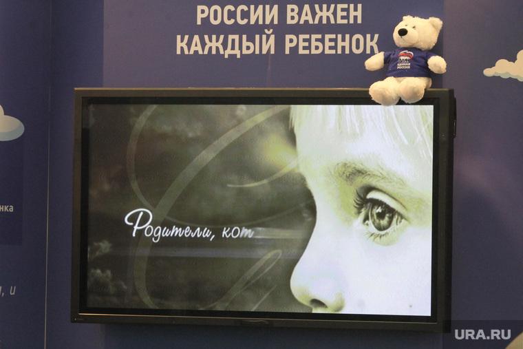 Новости украины видео в контакте