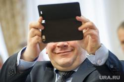 Заседание правительства СО. Екатеринбург, ноженко дмитрий, снимает на телефон
