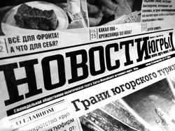 Последние новости в мире сша россия