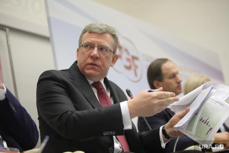 Гайдаровский форум-2016? первый день. Москва, кудрин алексей