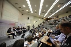 Гайдаровский форум-2016. Москва