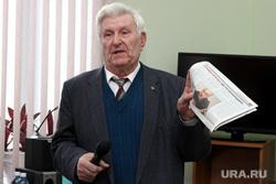Ветераны - ситуация КМЗ  Курган, сахаров владимир