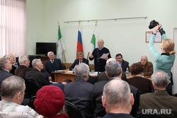 Ветераны - ситуация КМЗ  Курган, совет ветеранов
