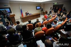 Пресс-конференция Игоря Холманских. Екатеринбург