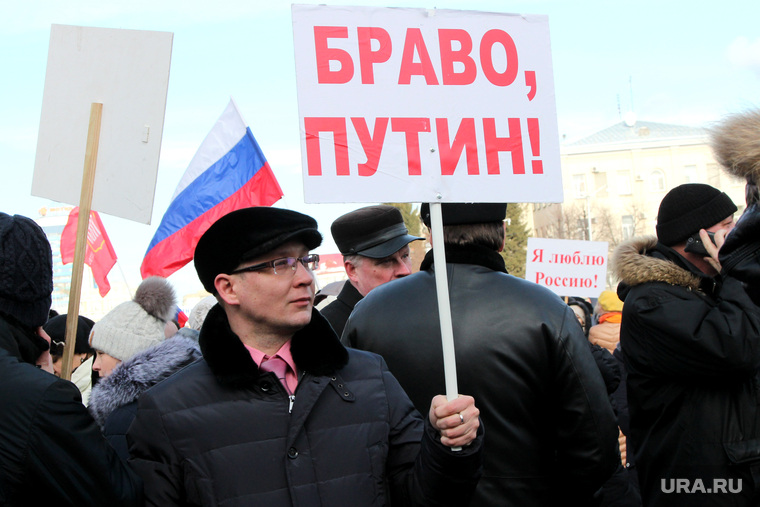 http://s.ura.ru/images/news/upload/articles/267/622/1036267622/185349_Miting_Krim_Kurgan_lozung_miting_plakat_bravo_putin_760x0_5184.3456.0.0.jpg
