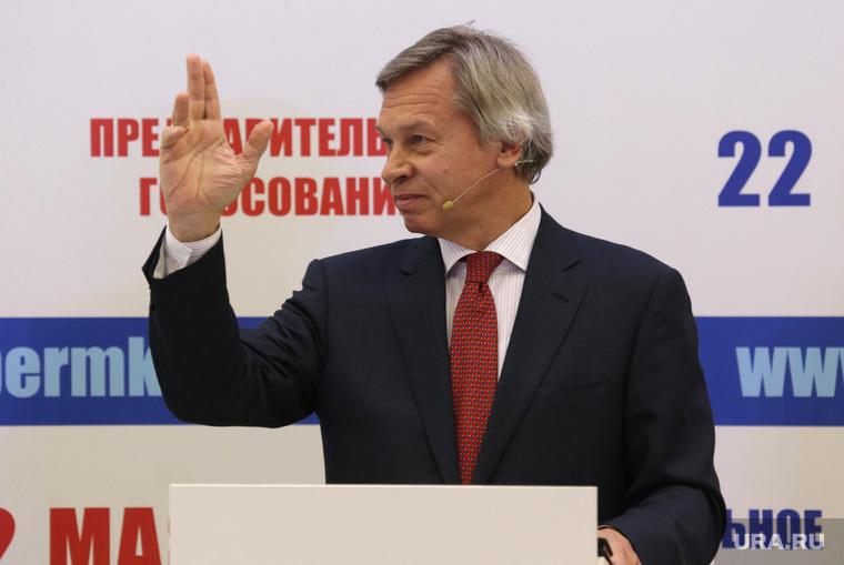 Участники праймериз «Единой России» подписали Меморандум очестных выборах