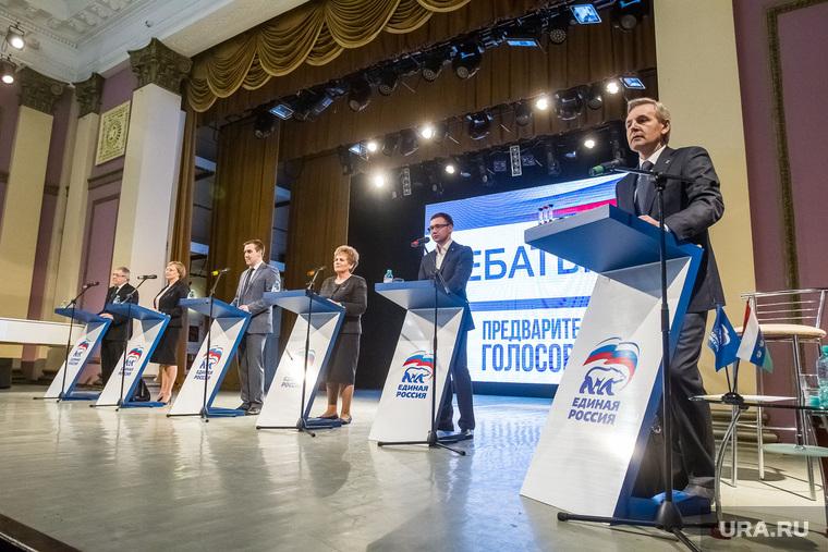 Якутяне активно участвуют впраймериз «Единой России»