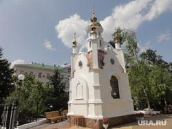 Царь Николай II - Страница 30 221966_Poklonskaya_intervyyu_Ura_ru_250x0_3648.2736.0.0