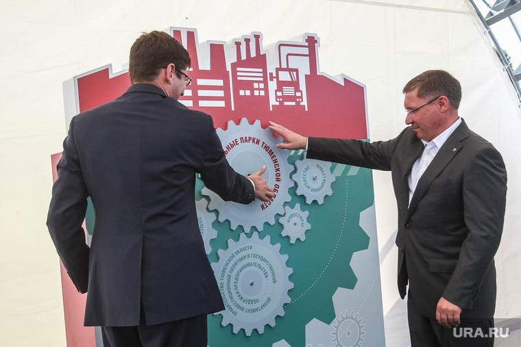 ВТюменской области открыт 1-ый индустриальный парк
