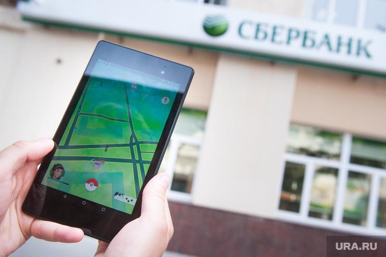 Уральские банки берут бизнес под «колпак»