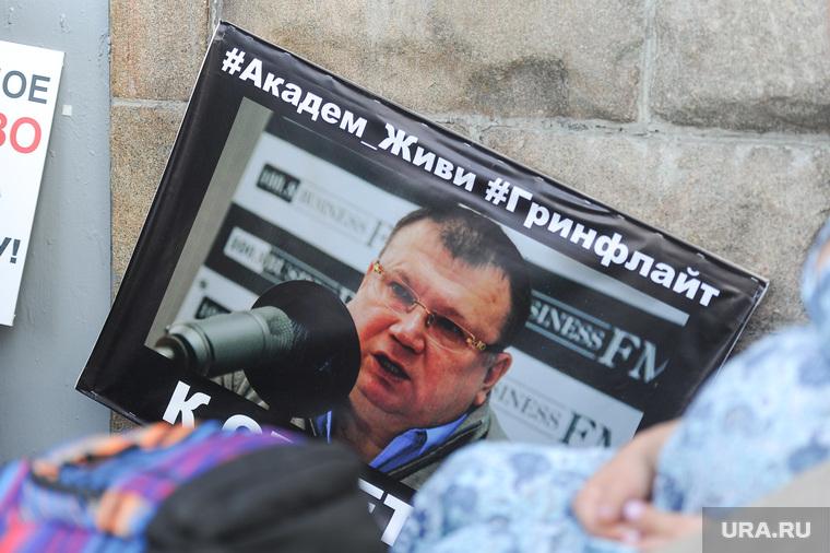 Неменее 100 коммерсантов Челябинска пострадали из-за сложностей «Гринфлайта»