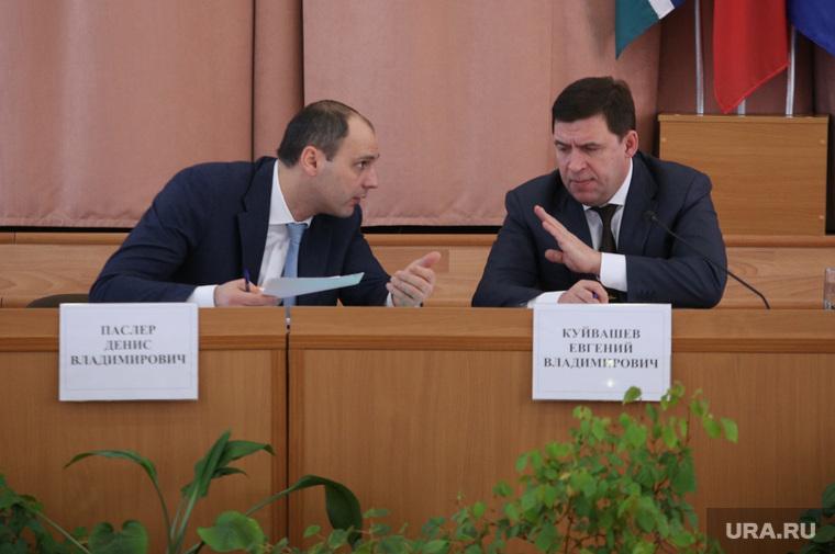 Свердловское руководство ушло вотставку вполном составе