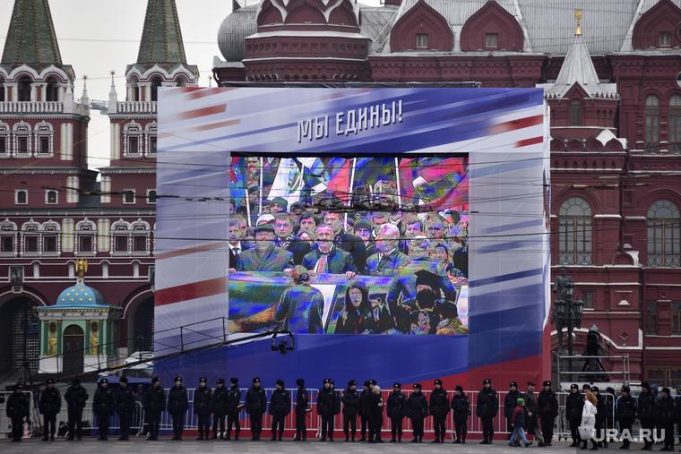 Почему власть меняет повестку.  Социолог Алексей Фирсов о том, что может заменить «крымскую весну»