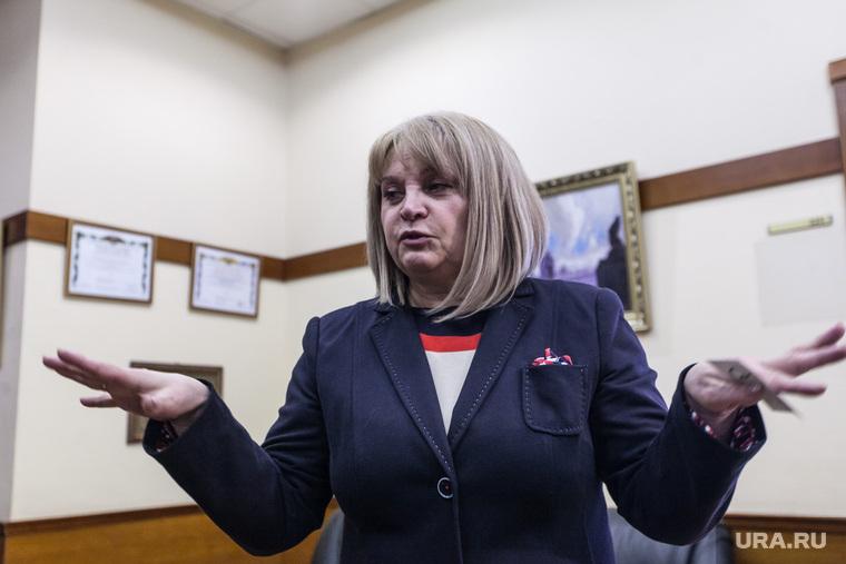 ЦИК РФ утвердил кандидатуры визбирком Южного Урала: несистемную оппозицию непропустили