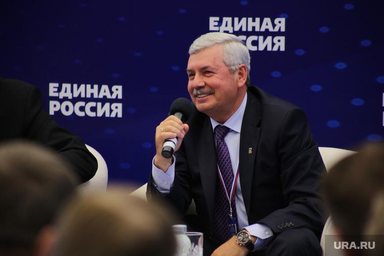 1ый день съезд ЕР. Конец, мякуш владимир, единая россия