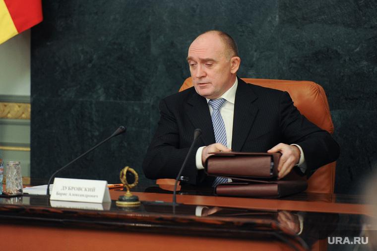 ВЧелябинской области утвердили прогноз социально-экономического развития региона наближайшие три года