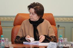 Совет безопасности. Челябинск., комарова наталья