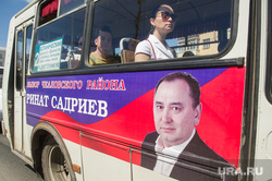 Виды Екатеринбурга, наружная реклама, агитационные материалы, садриев ринат