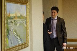 Заседание правительства СО под председательством Алексея Орлова. Екатеринбург, гурарий евгений