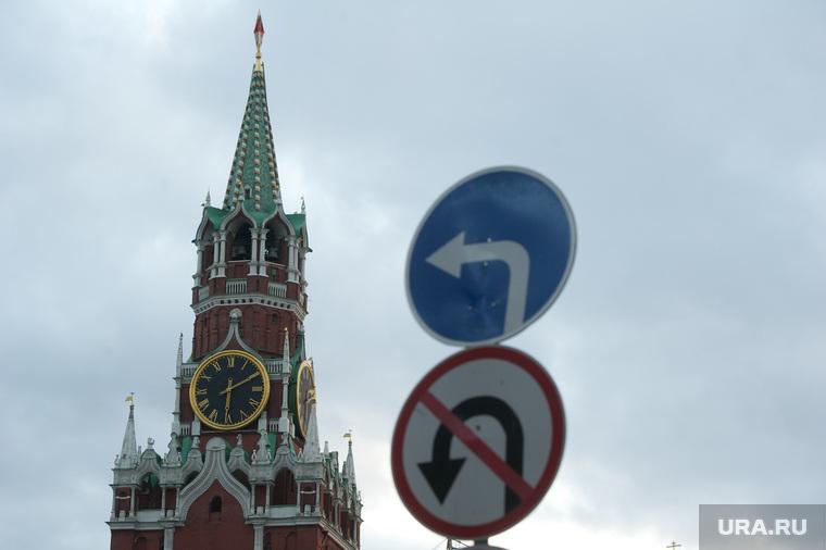 Клипарт. Административные здания. Москва, дорожные знаки, москва, кремль, поворот, разворот запрещен