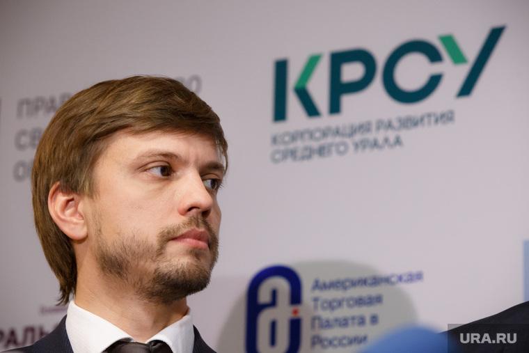 http://s.ura.ru/images/news/upload/articles/269/956/1036269956/261118_Shauff_Frank_Aleksey_orlov_i_Dmitriy_Popov_Ekaterinburg_popov_dmitriy_krsu_korporatsiya_razvitiya_urala_760x0_5328.3552.0.0.jpg