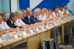 Заседание правительства СО и администрации Екатеринбурга в Ельцин Центре, якоб александр, тушин сергей
