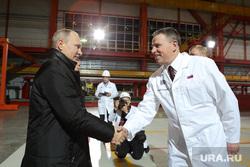 Путин на ЧТПЗ и ЭТЕРНО. Челябинск, комаров андрей, путин владимир