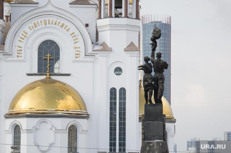 Клипарт, разное. Екатеринбург, храм на крови, осень, памятник комсомолу урала, октябрь