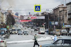 Евгений Куйвашев в Нижнем Тагиле, Нижний Тагил