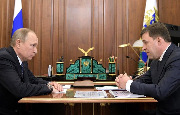 Губернатор Свердловской области Евгений Куйвашев сказал президенту оположении дел врегионе