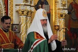 Кирилл патриарх Московский Архив 2010 Челябинск, патриарх кирилл, посох, рпц