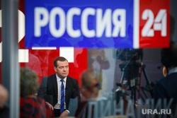 Медведев и ко. Форум Сочи-2014, медведев дмитрий, россия 24