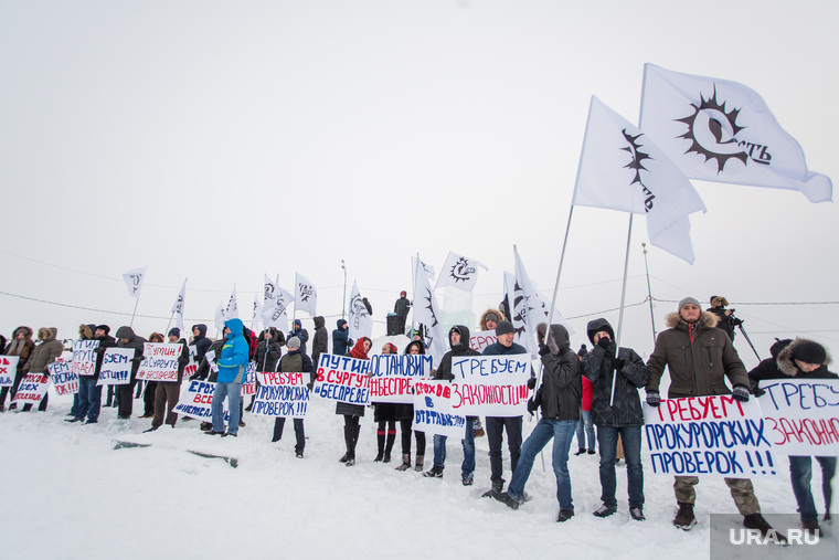 Коммунисты Югры выведут на улицы радикальную молодежь.  Скандально известная «Совесть» становится главным протестным ресурсом КПРФ
