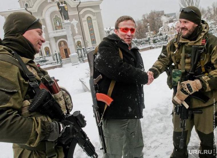 Эксгумация на Украине