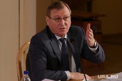 Общественные слушания по бюджету края на 2016 год. Пермь, тушнолобов геннадий