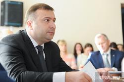 Аппаратное совещание Челябинск, болотов роман