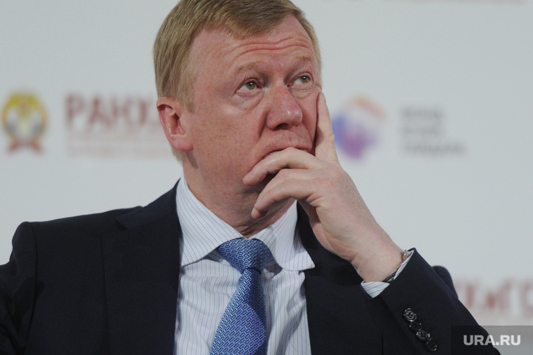 Гайдаровский форум 16.01.2014, чубайс анатолий