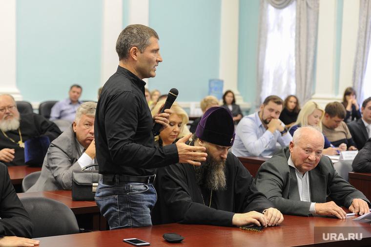 Общественная палата Челябинск, рыжий денис