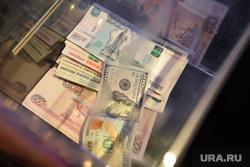 Благотворительный вечер. Челябинск., доллар, рубль, деньги, валюта