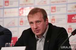 Руководители пермских спортивных клубов на прессконференции Пермь, резвухин игорь