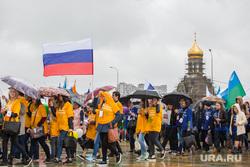 Парад студентов. Сургут, парад студентов